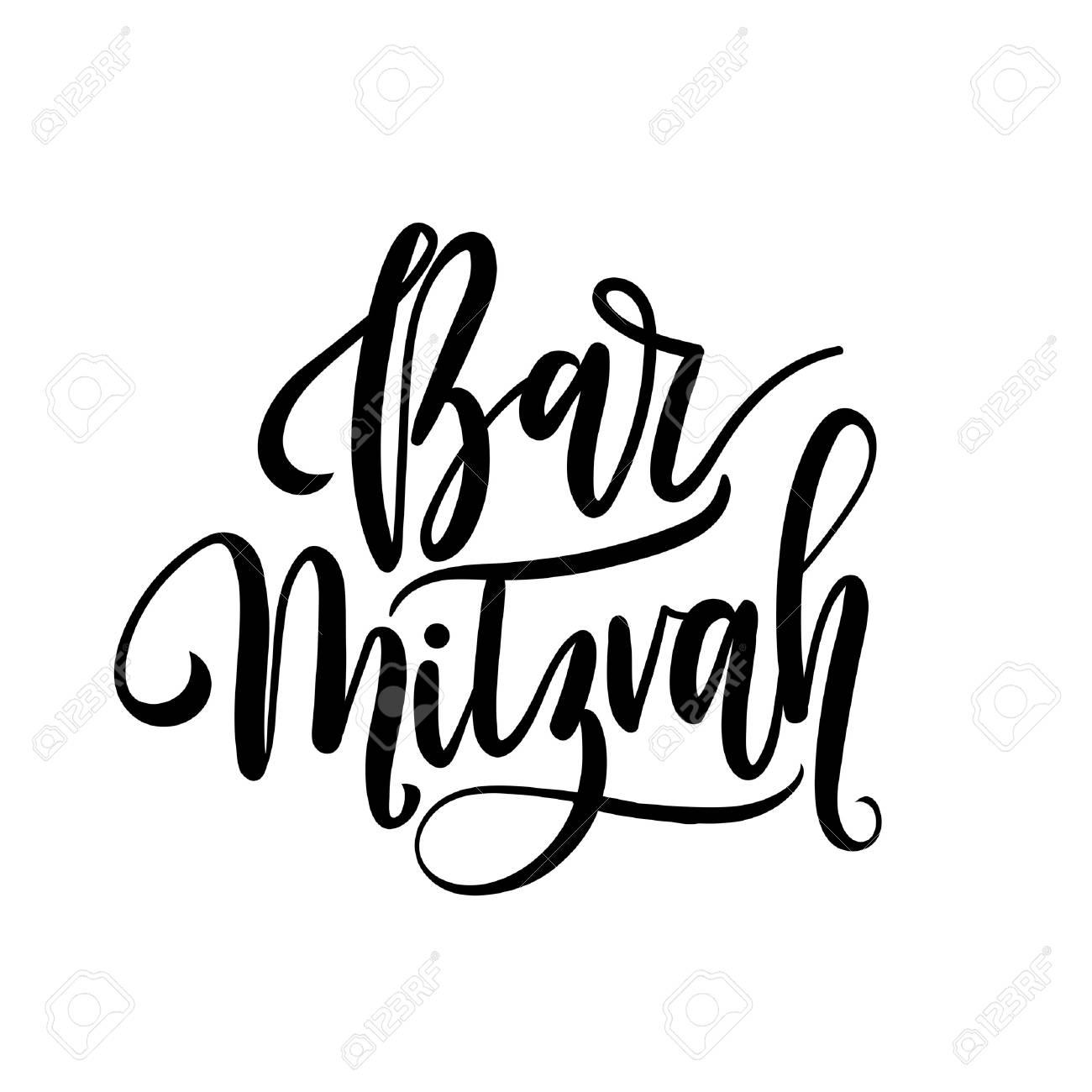 Bar Mizwa Glückwunschkarte. Herzlichen Glückwunsch Auf Hebräisch ...