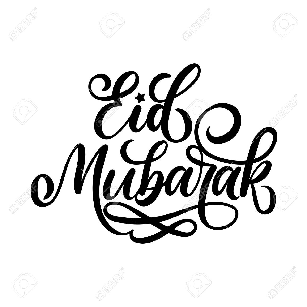 Eid Mubarak Lettering Card Vector Calligraphy Isolated On White Royalty Free Cliparts Vectors And Stock Illustration Image 94711930