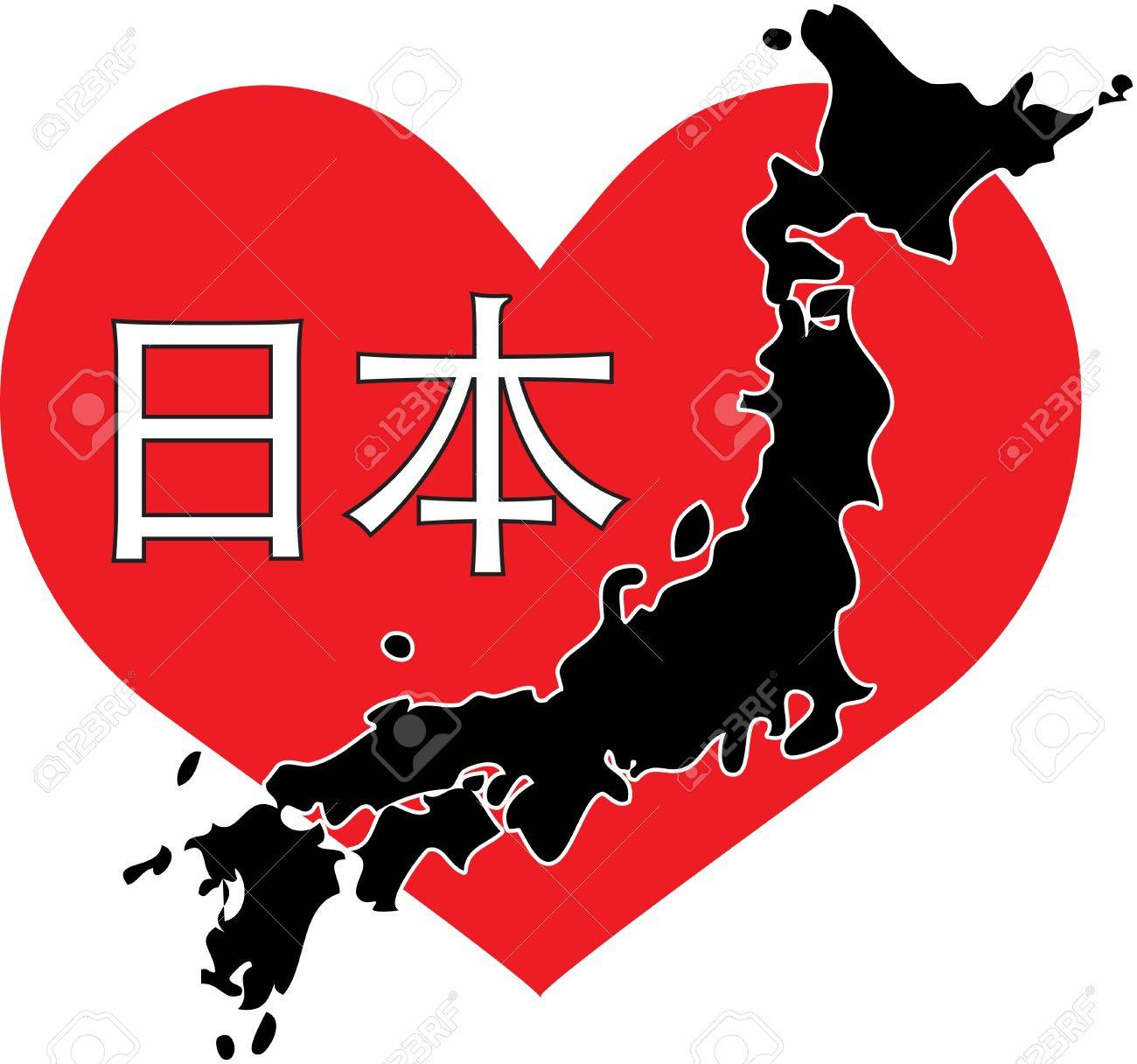 A Red Heart With A Map Of Japan Across It And The Word JAPAN - Japan map red