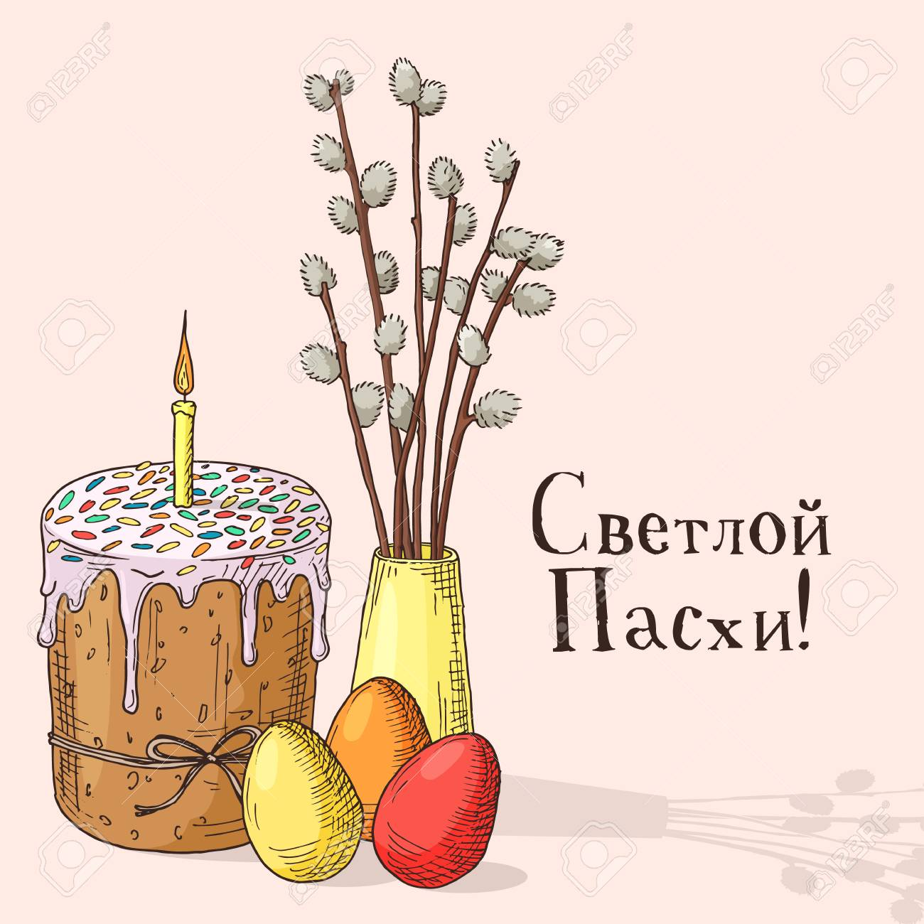 Hand drawn orthodox easter gift card with easter cake eggs and hand drawn orthodox easter gift card with easter cake eggs and willow branches in the negle Images