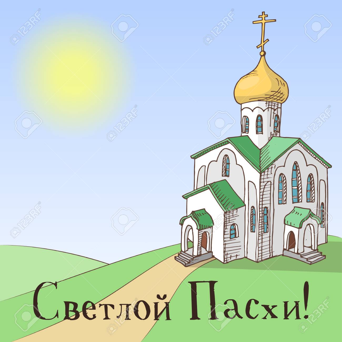 Hand Drawn Orthodox Easter Gift Card With Russian Orthodox Church