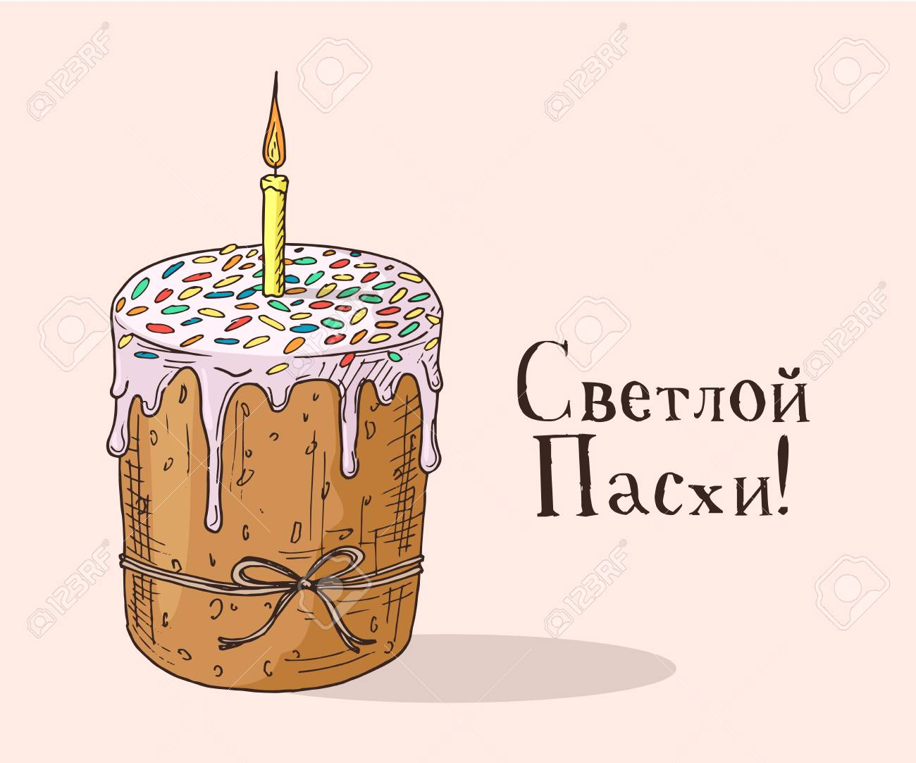 Hand drawn orthodox easter gift card with easter cake greate hand drawn orthodox easter gift card with easter cake greate holiday russian inscription negle Images