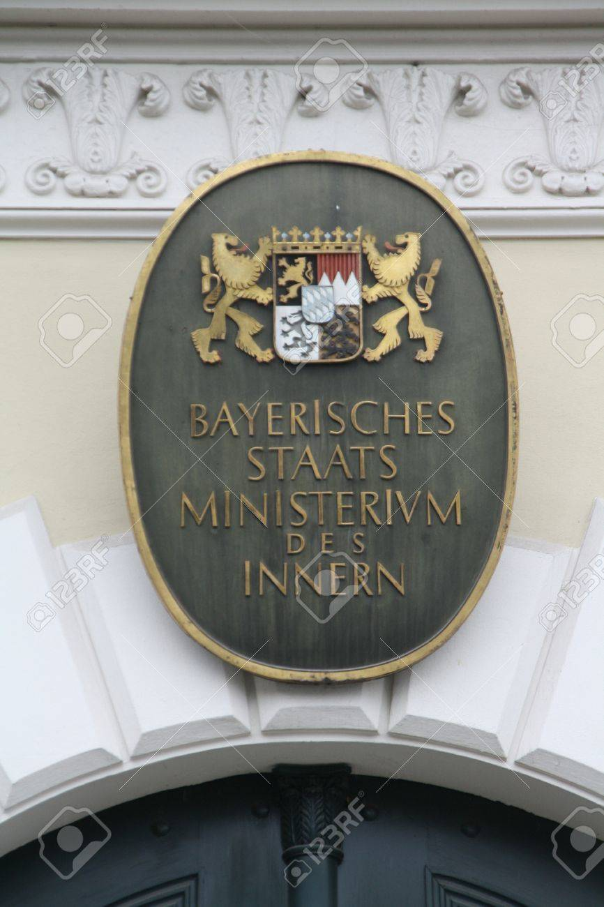 July 2011, 18 - Munich (Germany) - the Bavarian Interior of the Bavarian Interior Ministry in Munich, Odeonsplatz Standard-Bild - 86348022