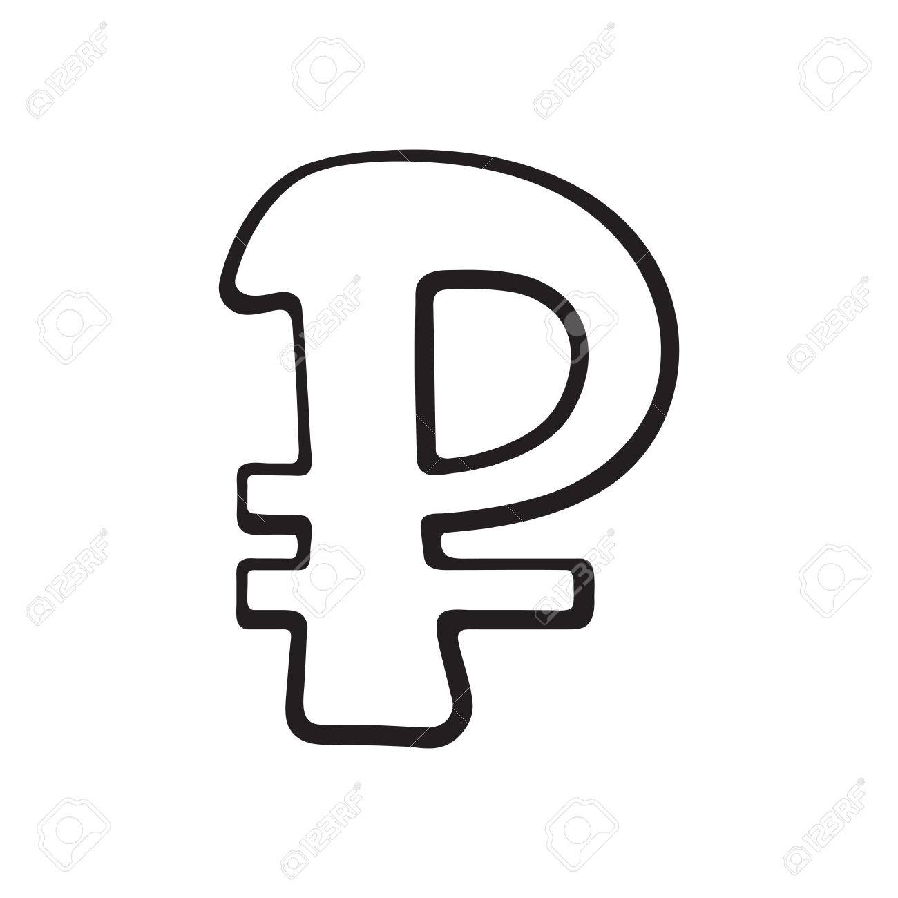 Vector Illustration Hand Drawn Doodle Of Ruble Sign The Symbol