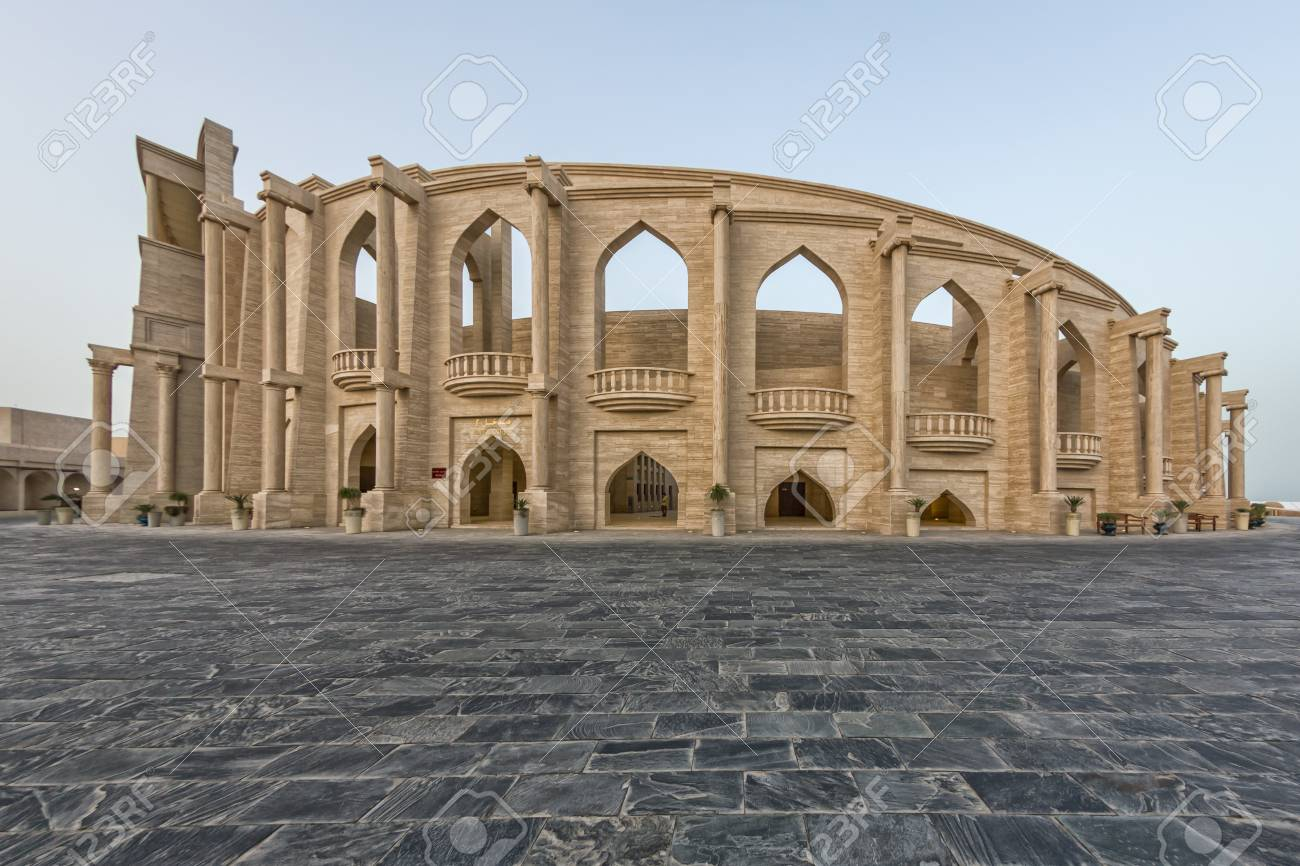 The Amphitheater In Katara Cultural Village, Doha Qatar Panoramic.. Stock  Photo, Picture And Royalty Free Image. Image 90640271.