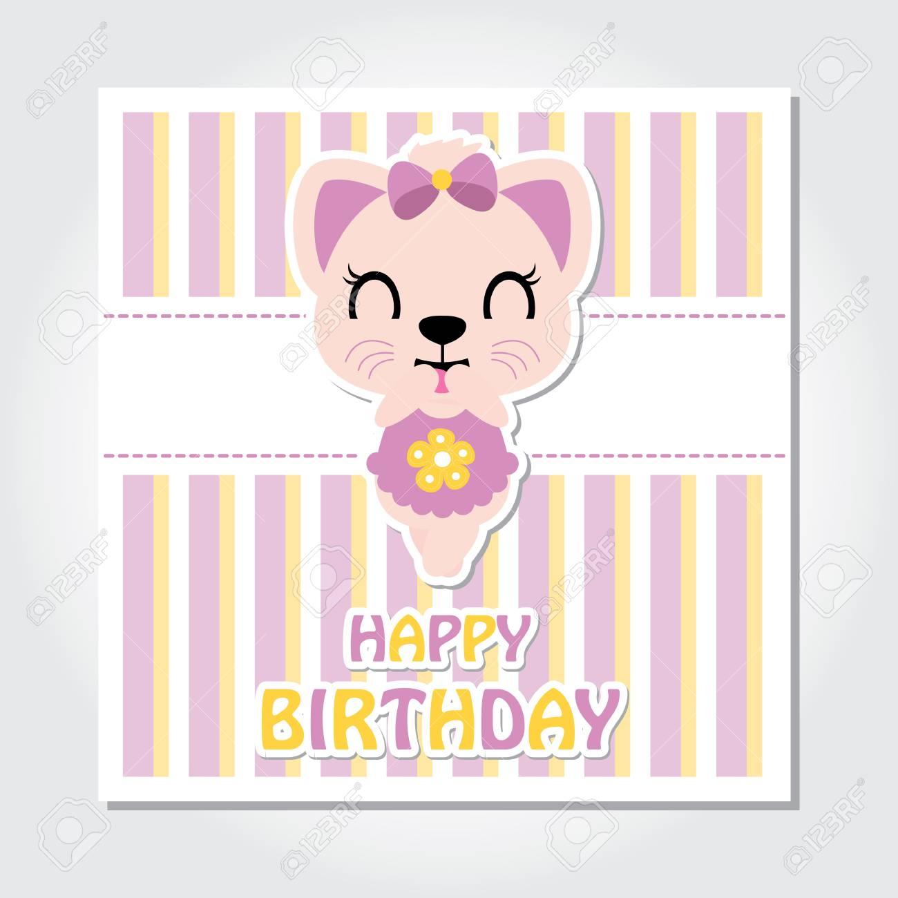 かわいい子猫が幸せな誕生日の招待カードポストカード壁紙に縞模様の背景ベクトル漫画イラストを