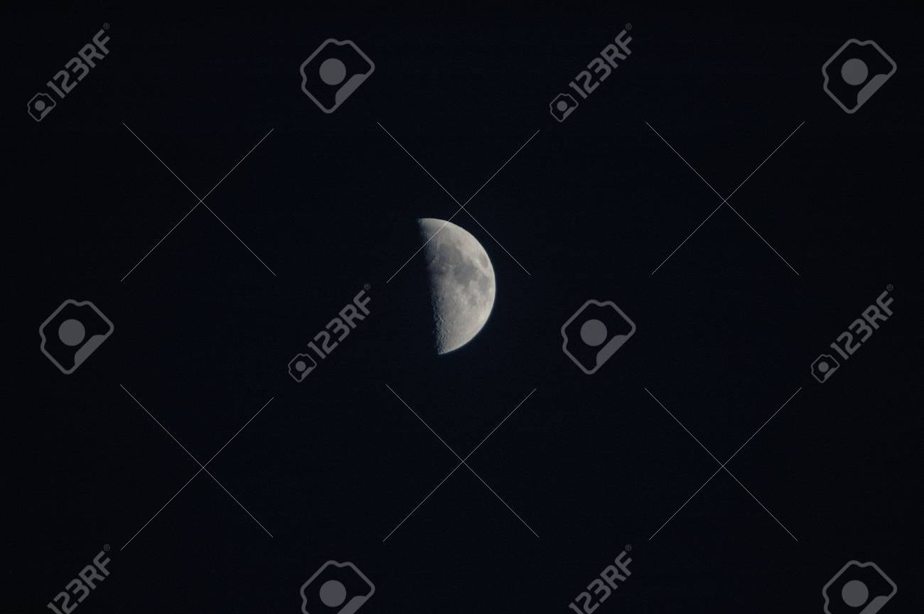 Half Moon Stock Photo - 7755485