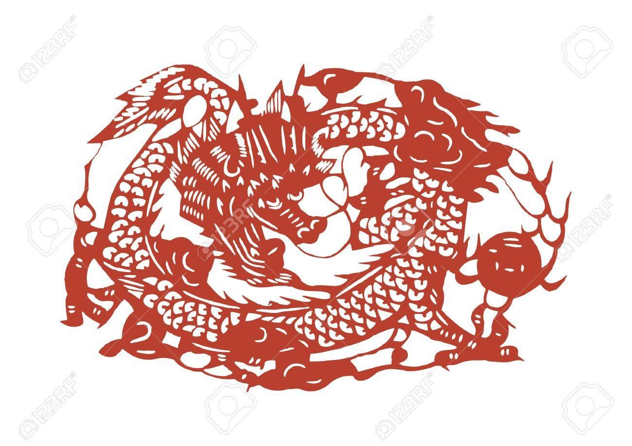 Vector of various lifelike chinese dragon paper cutting all vector of various lifelike chinese dragon paper cutting all shapes can be used as symbol biocorpaavc Gallery