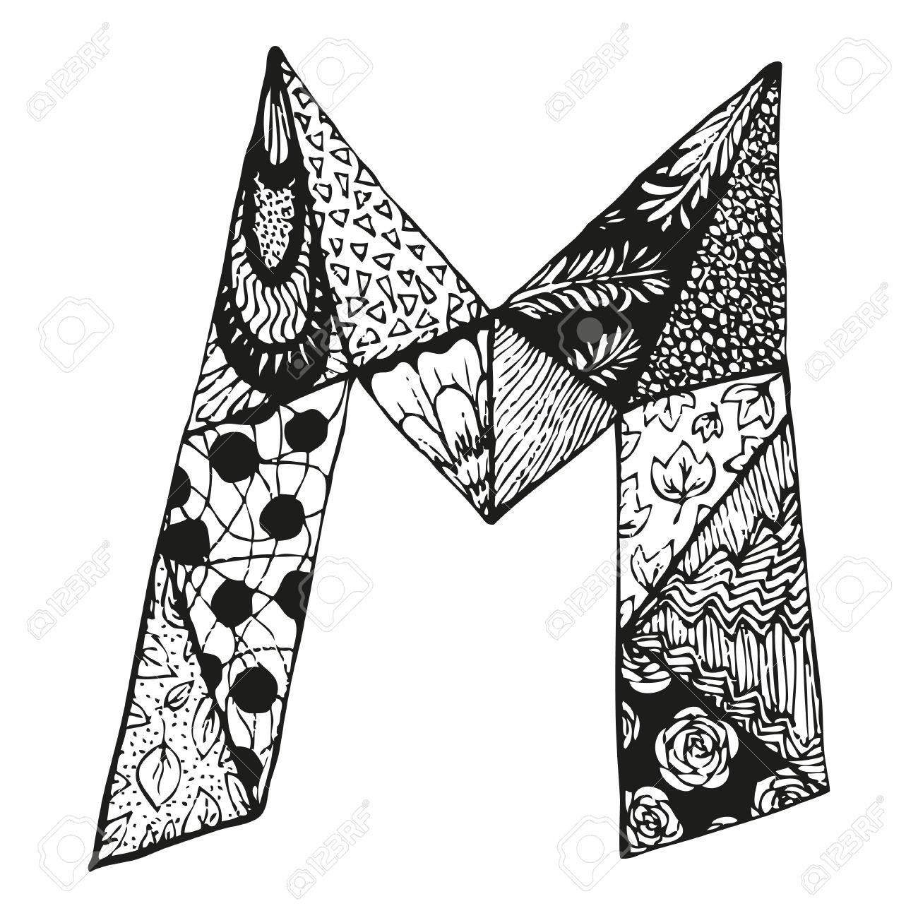 Vintage monogram M. Doodle alphabet character with patterns or coloring book page. - 63042912