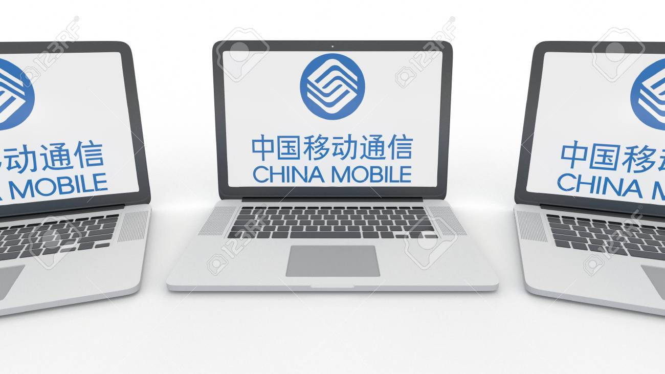 Notebooks with China Mobile logo on the screen  Computer technology