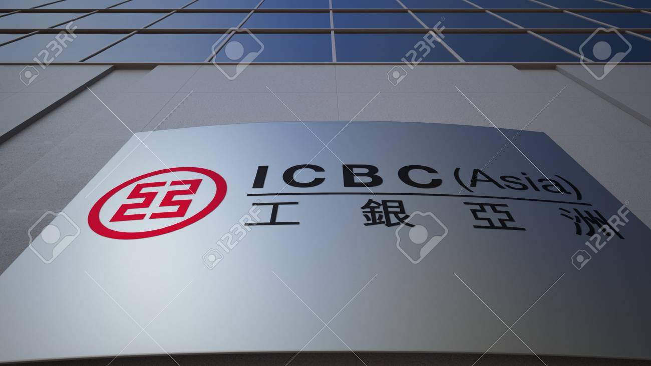 Icbc bank china logo