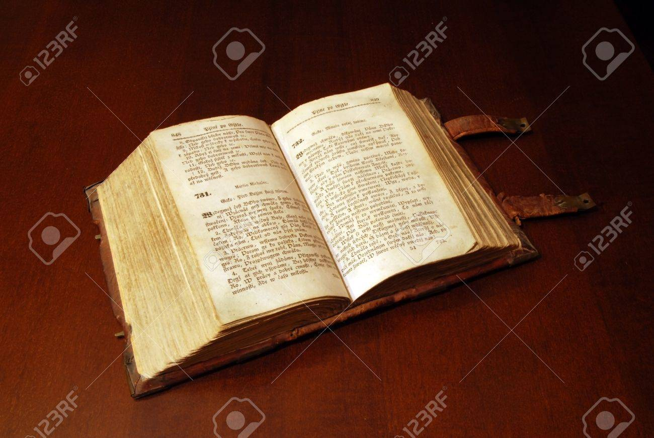 Version of the eighteenth century the Sacred Bible Stock Photo - 10486120