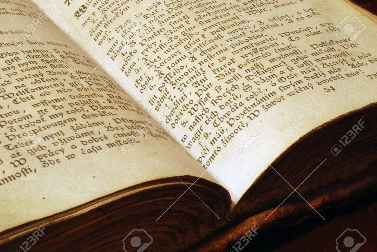 Version of the eighteenth century the Sacred Bible Stock Photo - 10485967