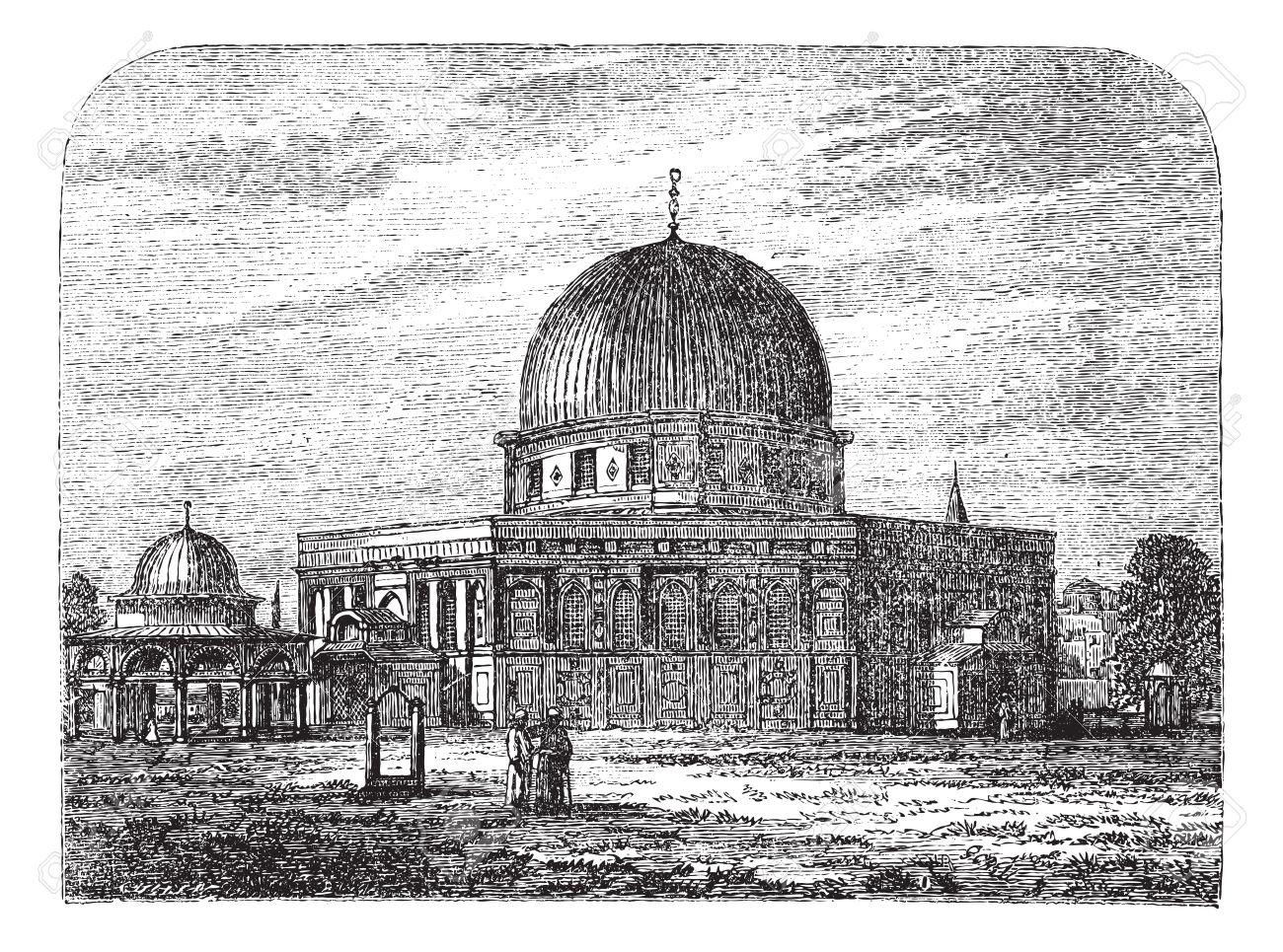 Line Drawing Jerusalem : Dome of the rock in jerusalem israel during s vintage