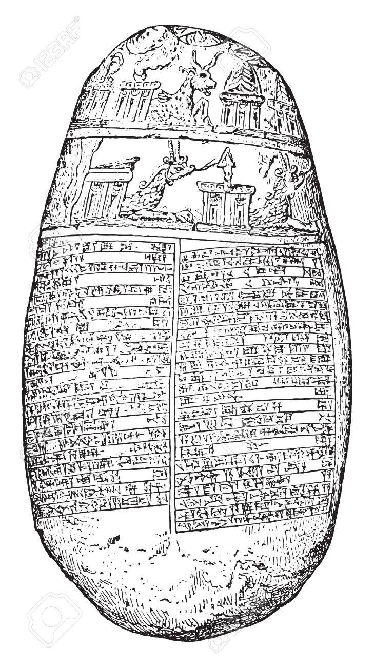 The Michaux pebble (Babylonian Marriage contract), vintage engraved illustration. - 41788889