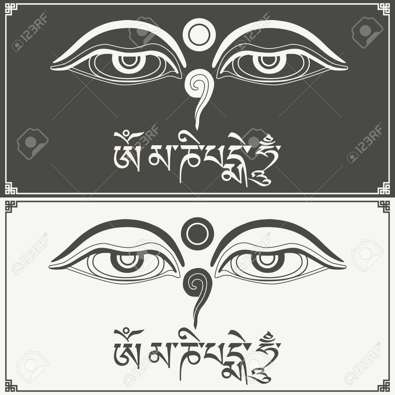 Eyes Of Buddha With Mantra Om Mani Padme Hum Buddhas Eyes