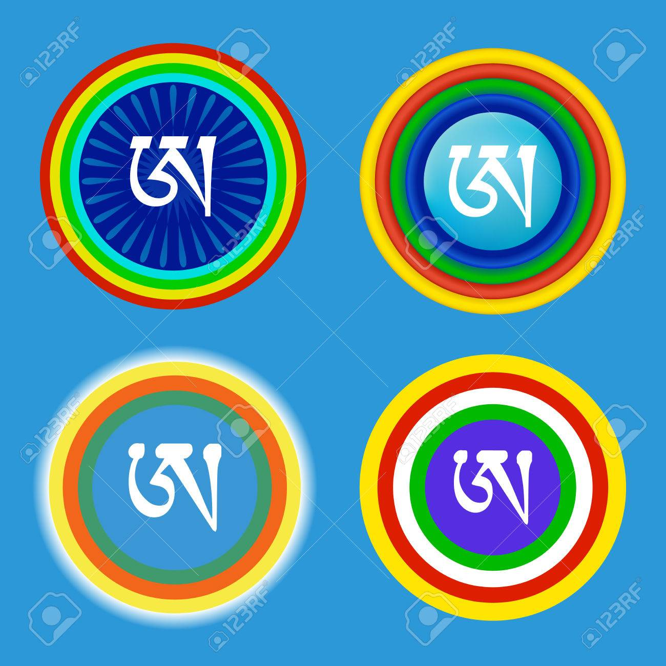 Set Of White Syllables A Tibetan Letter A Dzogchen Symbols