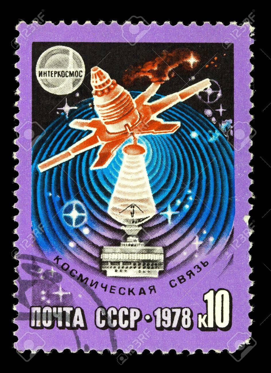 ソビエト連邦 - 1978 年頃: 切手...