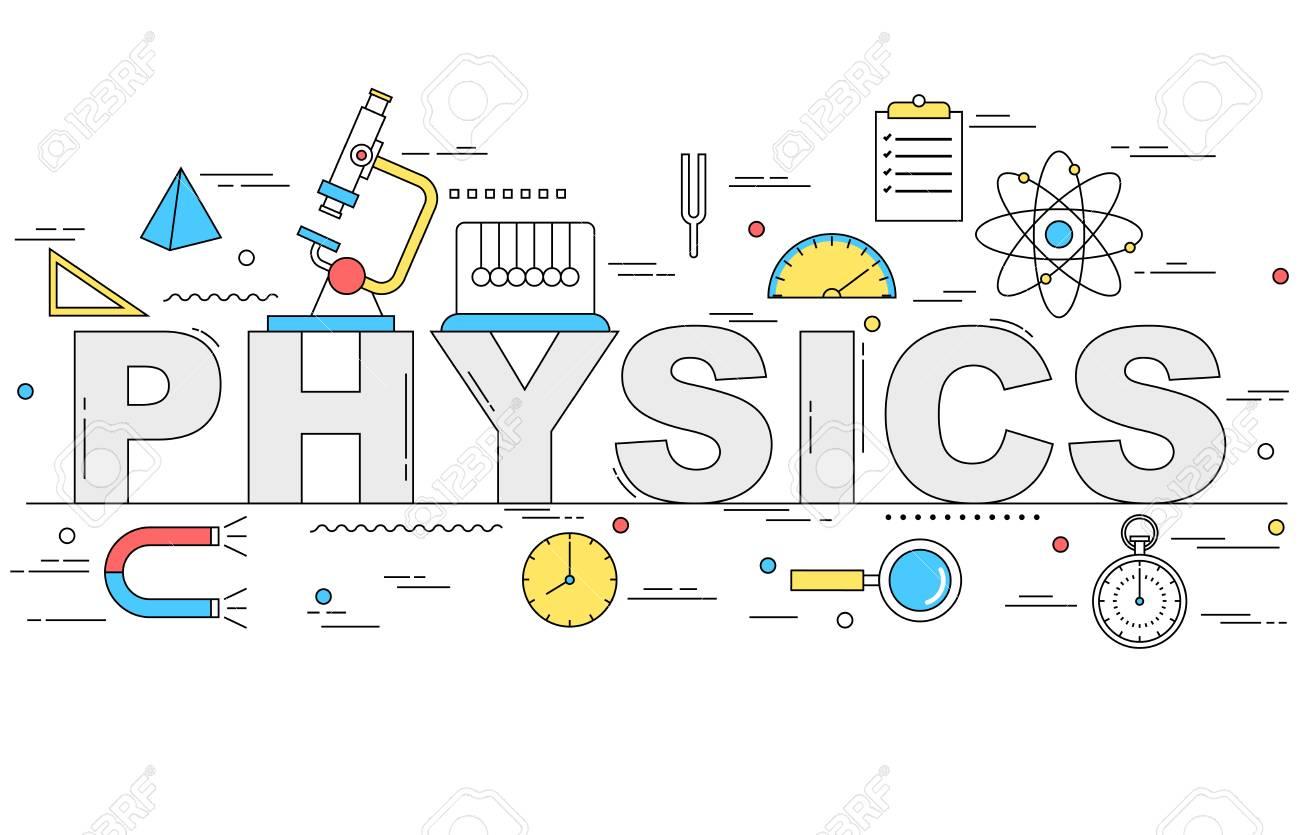 「物理 イラスト」の画像検索結果