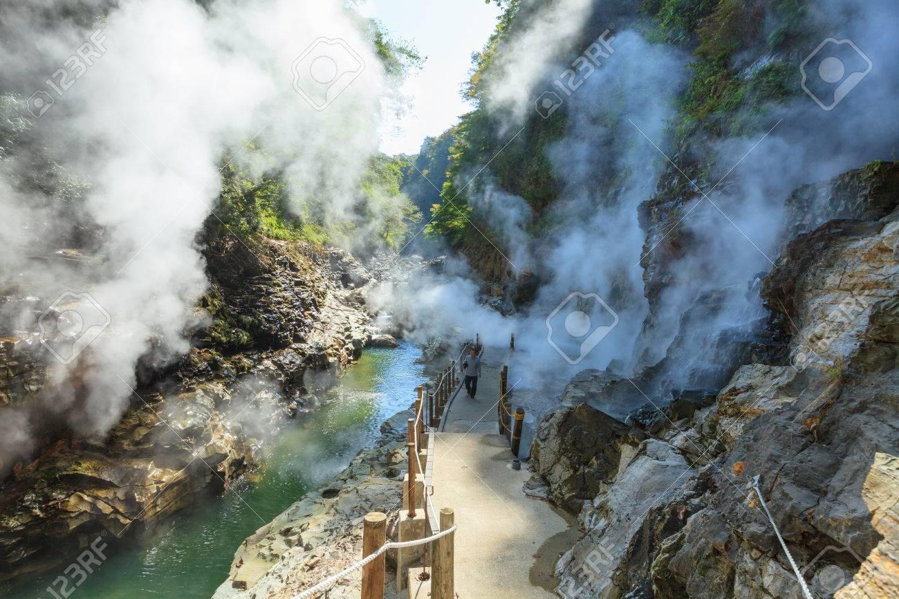 AKITA, JAPAN -OCT 22, 2012: Tourists Visit The Daifunto Oyasu-kyo ...