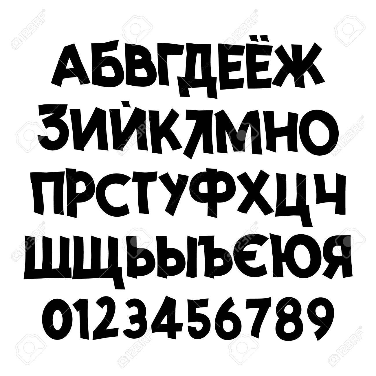 font cirillico