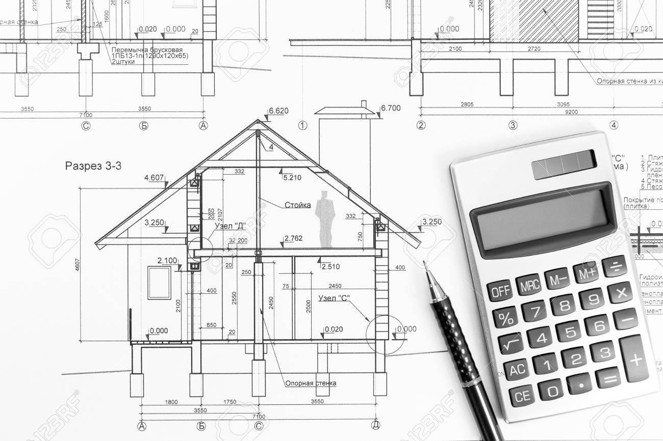 Dessins D\'architecture De Maison Moderne Avec Calculatrice Et ...