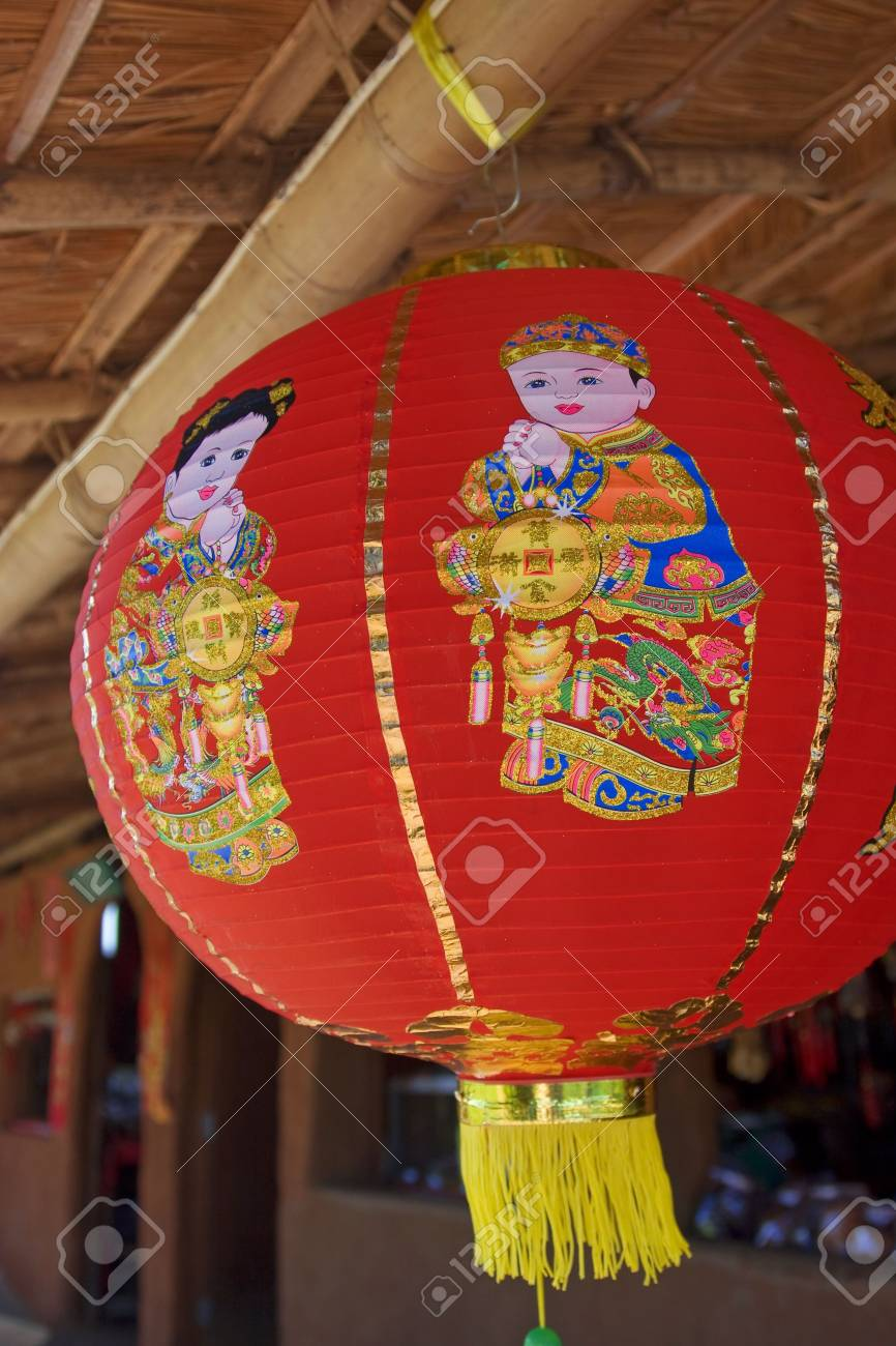 colorful chinese lantarn hanging in chinese village Stock Photo - 4096880