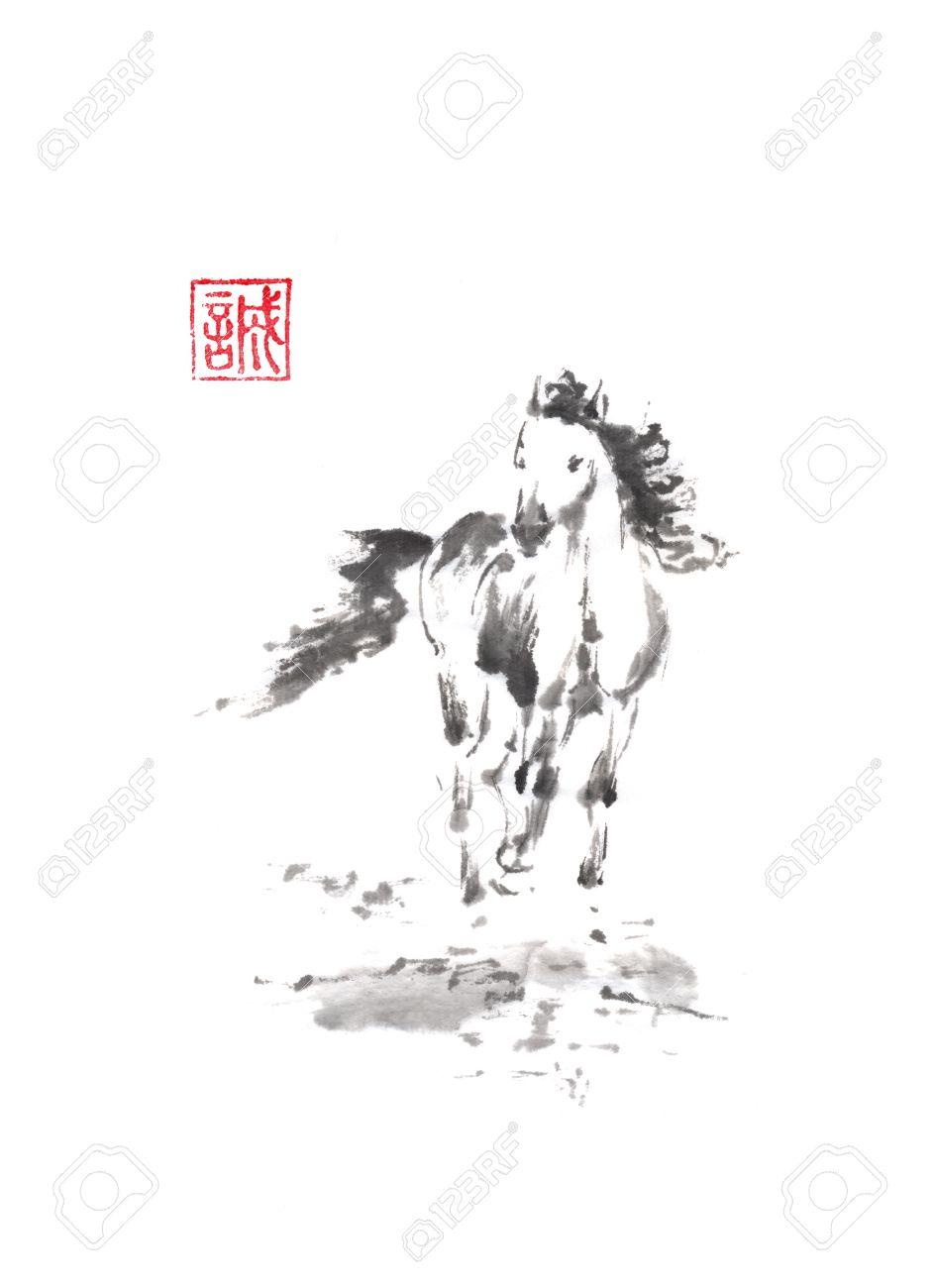 Running horse Japanese style original sumi-e ink painting  Hieroglyph