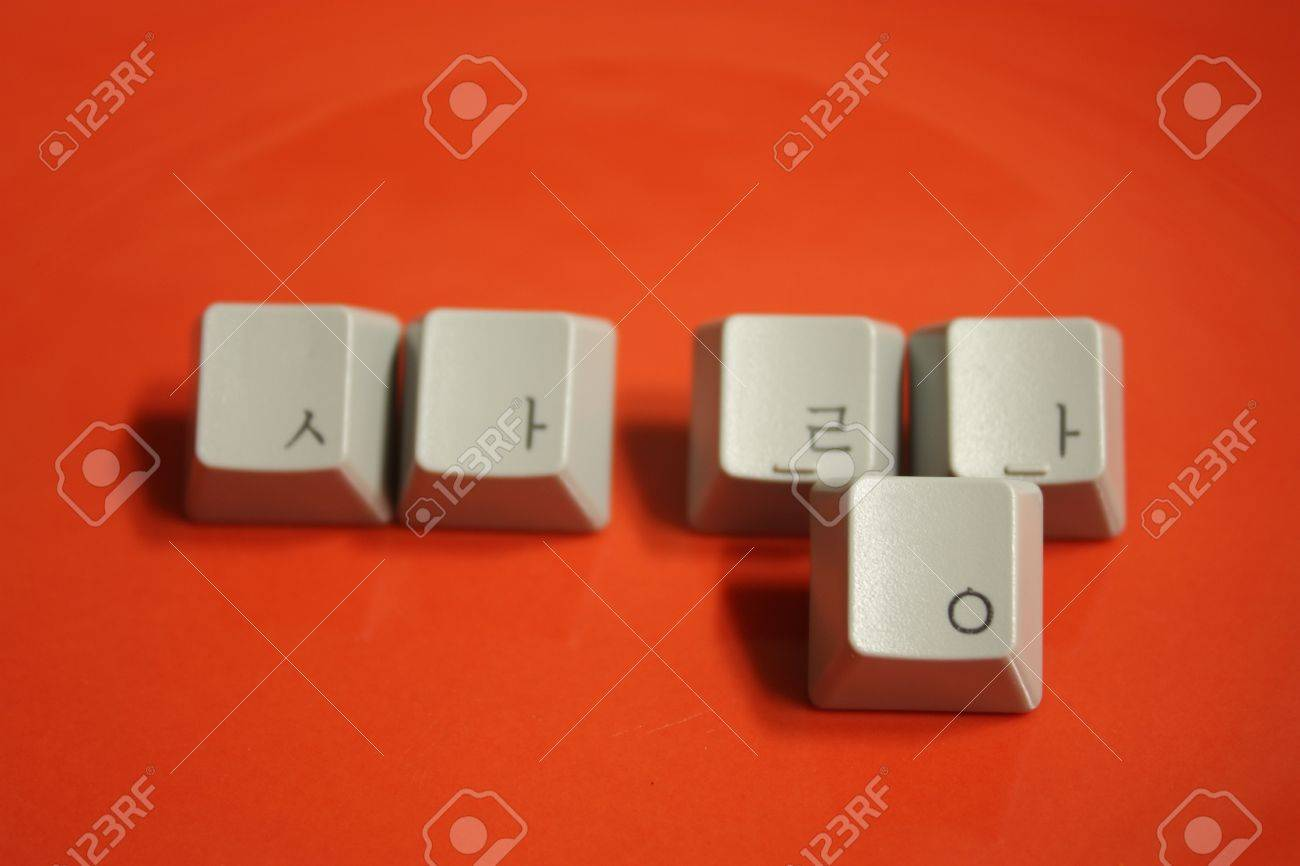 How to write korean letters in computer