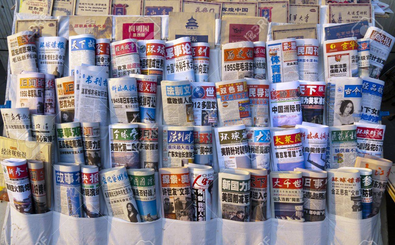 BEIJING - MARCH 12: Chinese newspapers in a newsstand on March 12, 2012 in Beijing, China. Standard-Bild - 14277907