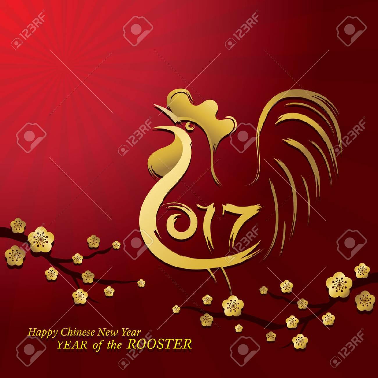 Jahr Der Hahn, Chinesisches Neujahr, 2017, Feiertag, Gruß Und Feiern ...