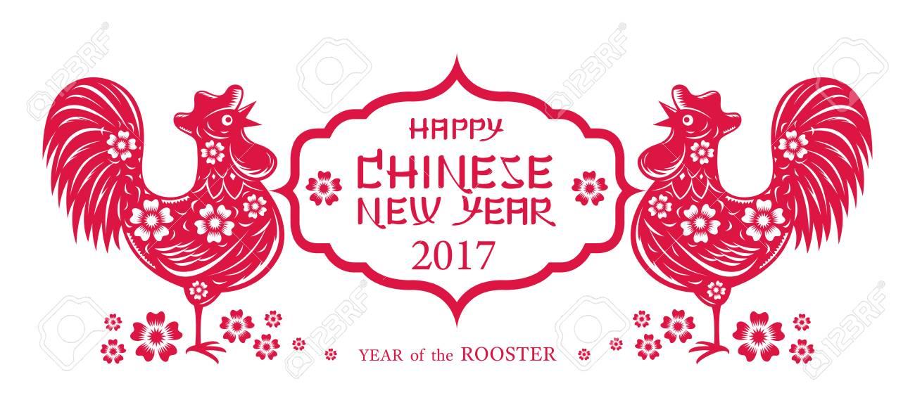 Jahr Der Hahn Papercut, Chinesisches Neujahr, 2017, Feiertag, Gruß ...