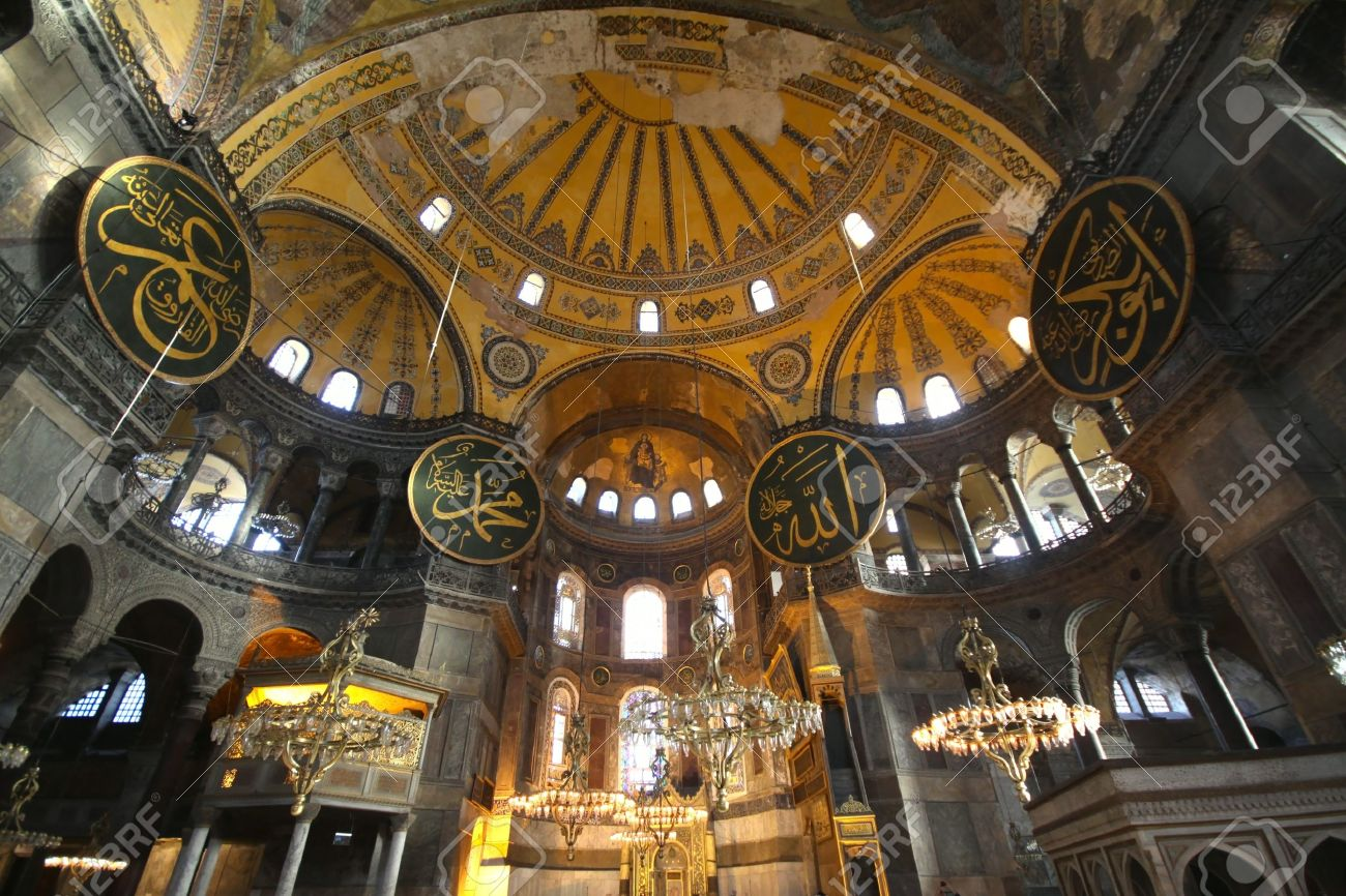 Elegant Interior Of The Hagia Sophia In Istanbul, Turkey Stock Photo   11867689