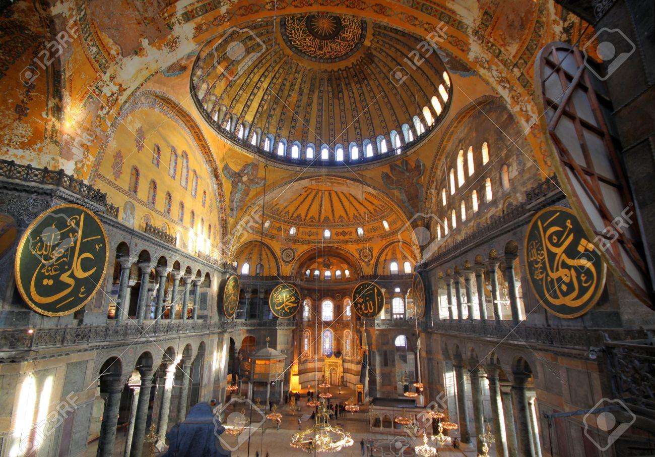 Interior Of The Hagia Sophia In Istanbul, Turkey Stock Photo   11867679