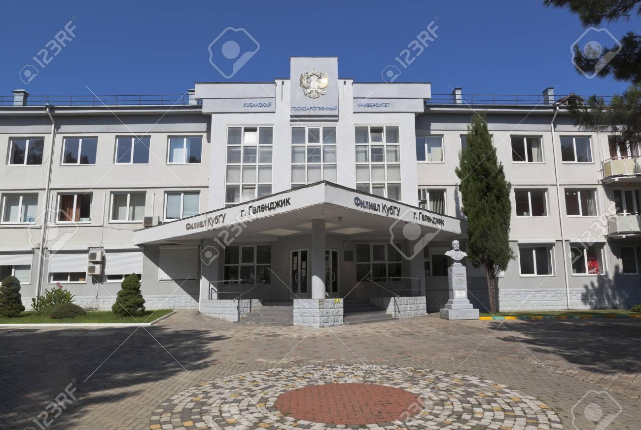 Kuban State University In The City Of Gelendzhik Krasnodar Region Stock Photo Picture And Royalty Free Image Image 49199776