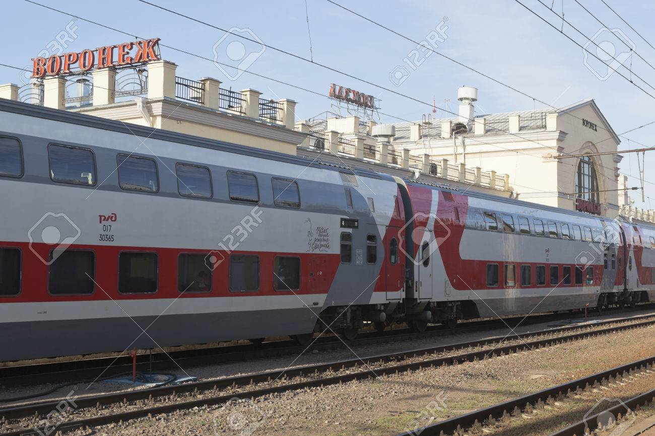 The cost of the Voronezh railway section bypassing Ukraine will be 22 billion rubles 89