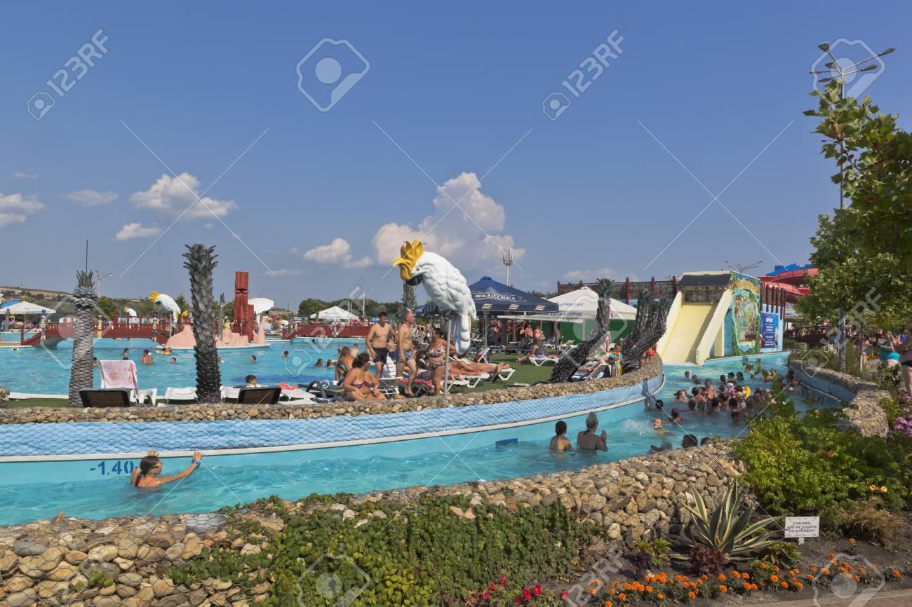 parc aquatique 86