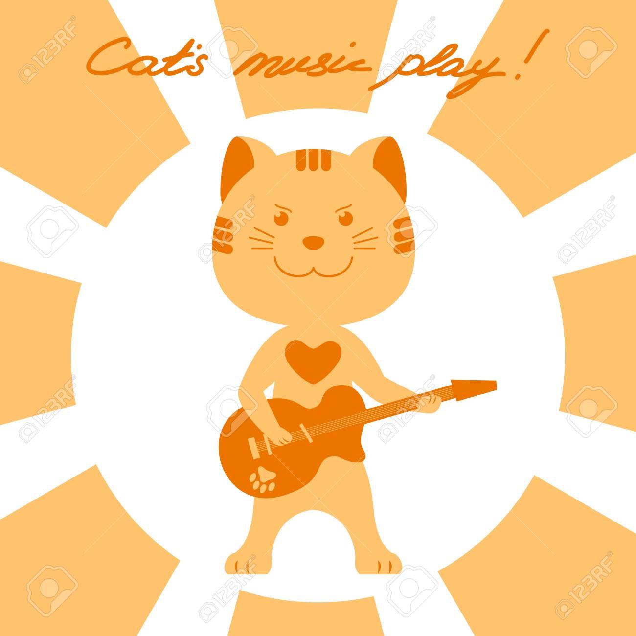 動物猫文字手書きタイトル猫音楽再生とエレク トリック ギターの演奏の