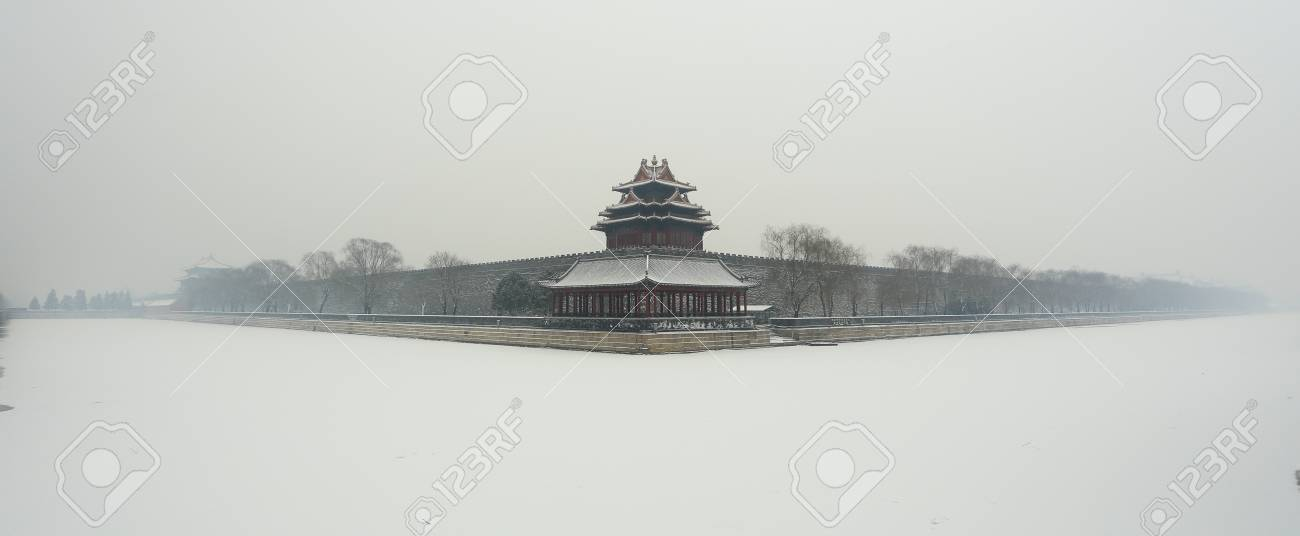 Northwest corner of forbidden city in winter, Beijing China Stock Photo - 17746790