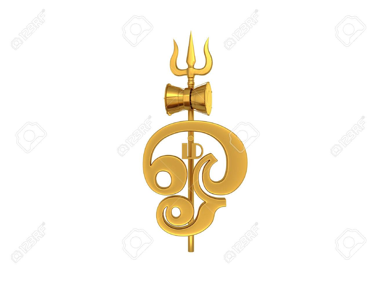 Tamil Om Symbol With Trident Stock Photo Picture And Royalty Free