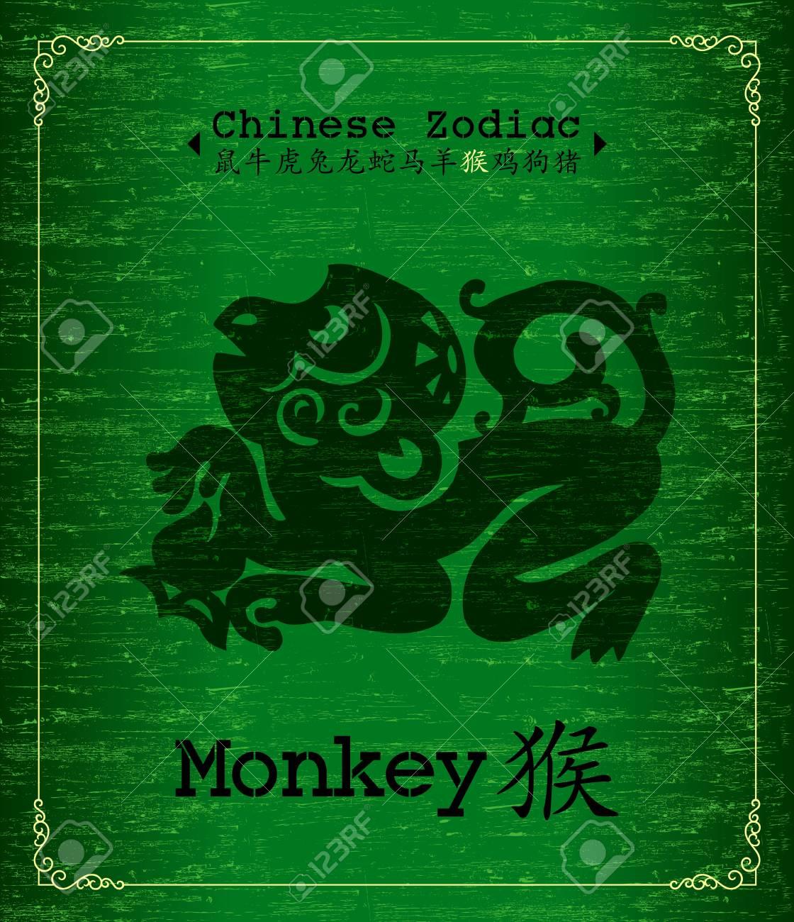 Chinese Zodiac-monkey Stock Vector - 13151965