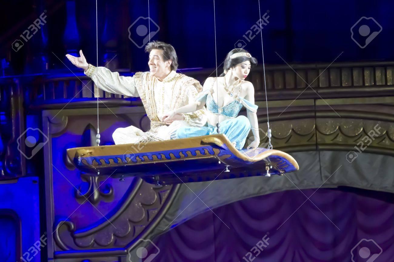 Green Bay Wi Mars 10 Waving Aladdin Et Jasmine Sur Le Tapis