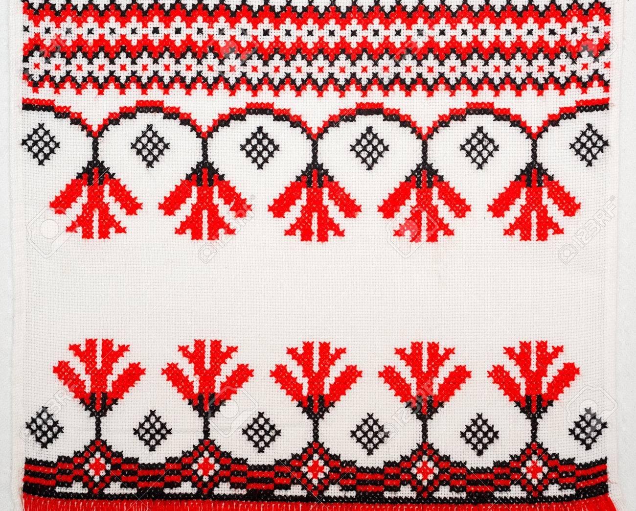 Buena Bordado Por Patrón De DMC. Ornamento étnico Ucraniano Fotos ...