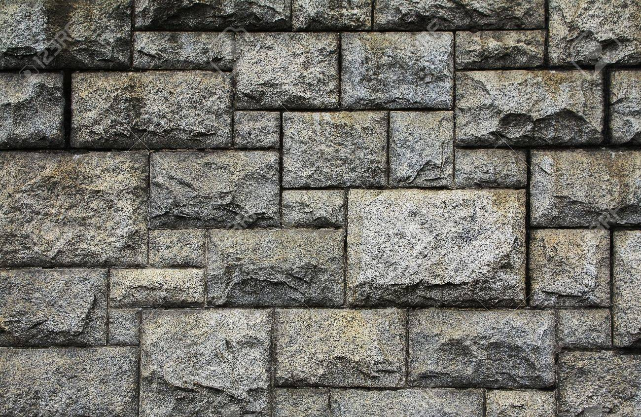 The stone wall close up. Stock Photo - 9499735