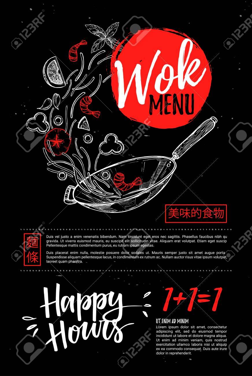 Ilustración Vectorial Dibujado A Mano Folleto Promocional Con Comida Asiática Menú Wok Con Frase Caligráfica Perfecto Para El Folleto De