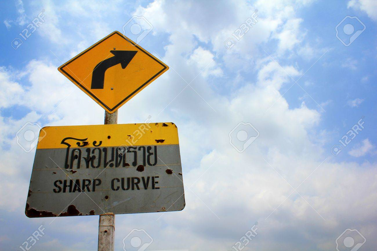 The sharp curve sign in front of the blue sky background Stock Photo - 15283268