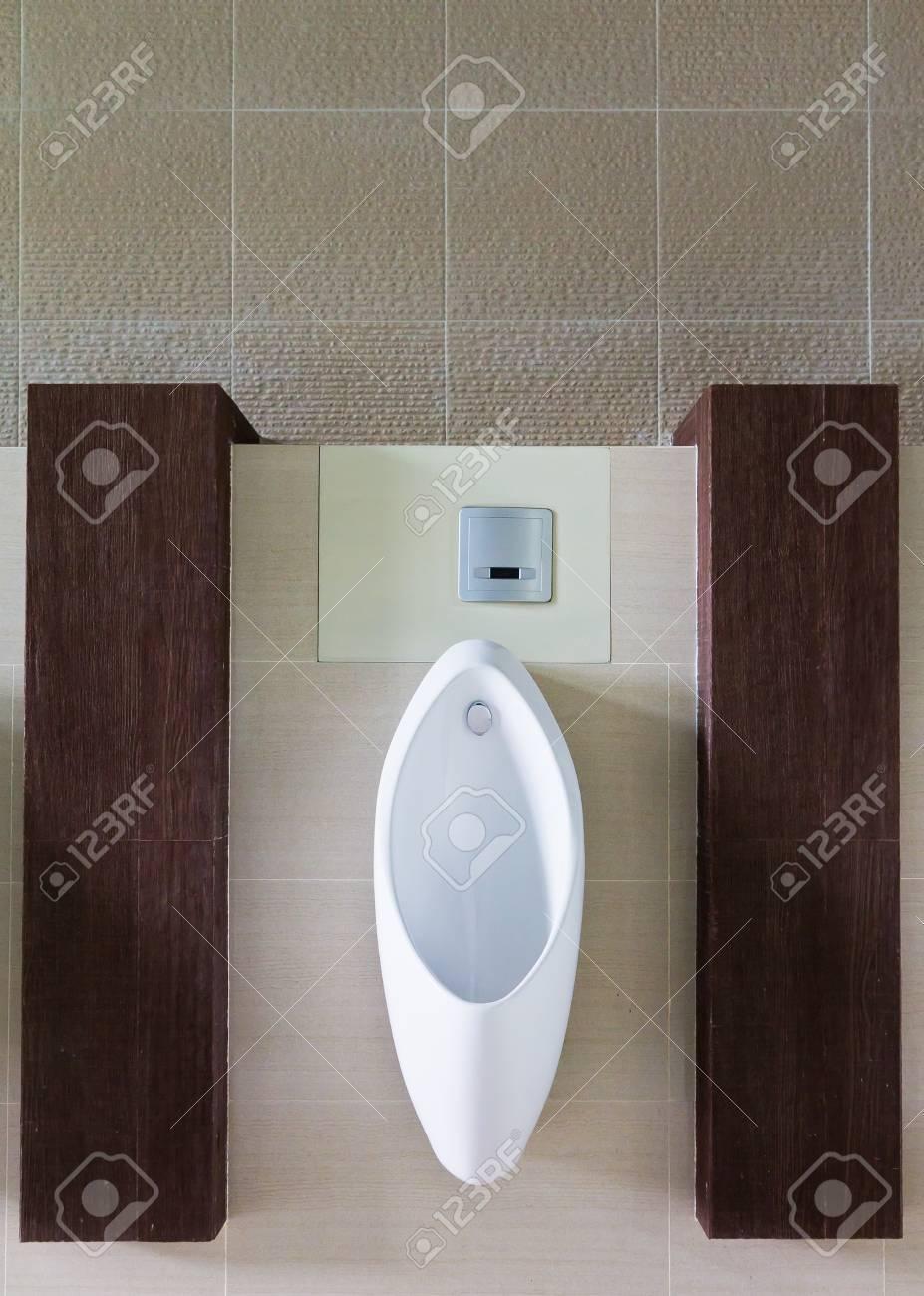 Urinals in the men's bathroom. Stock Photo - 10896245