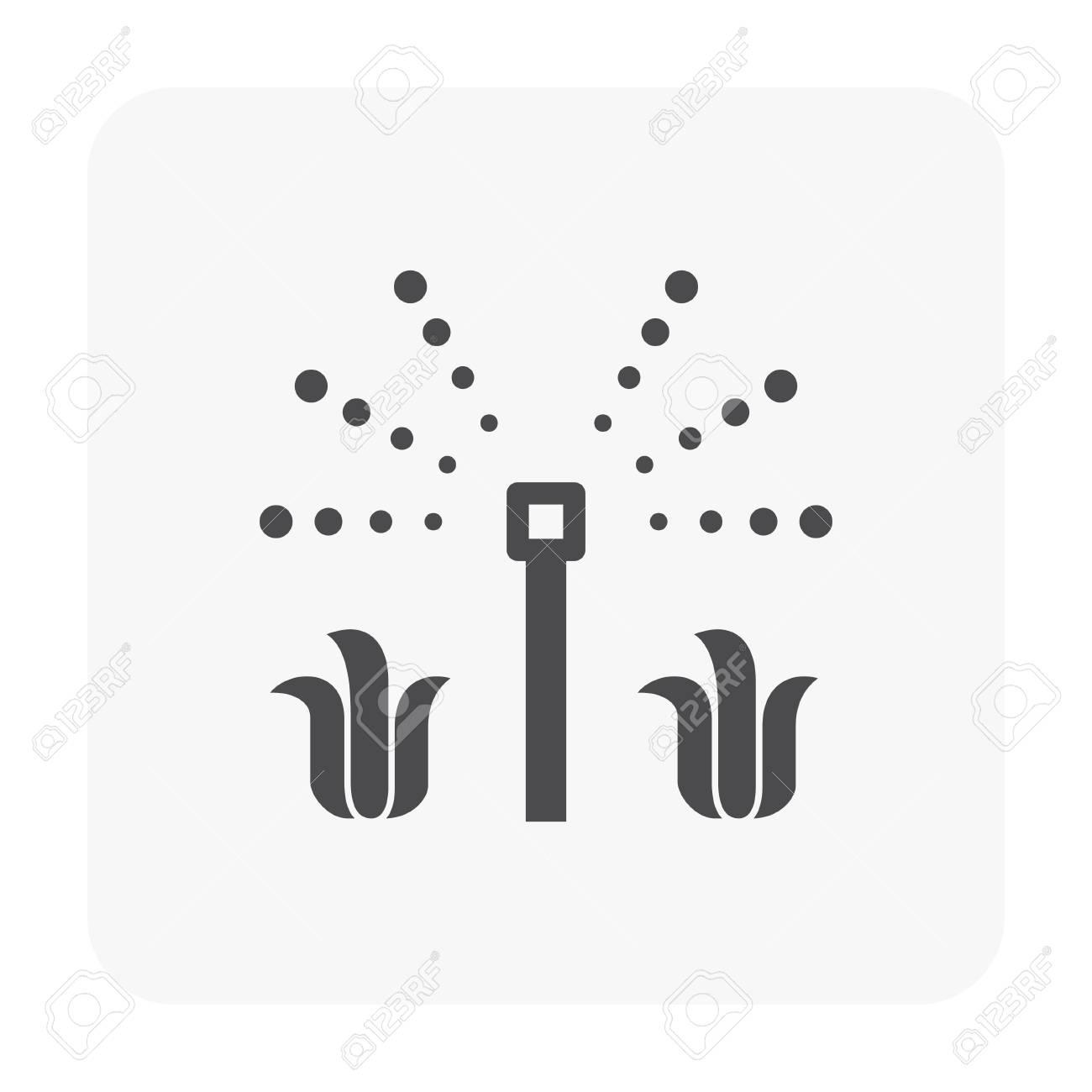 Water sprinkler icon on white. - 99884349