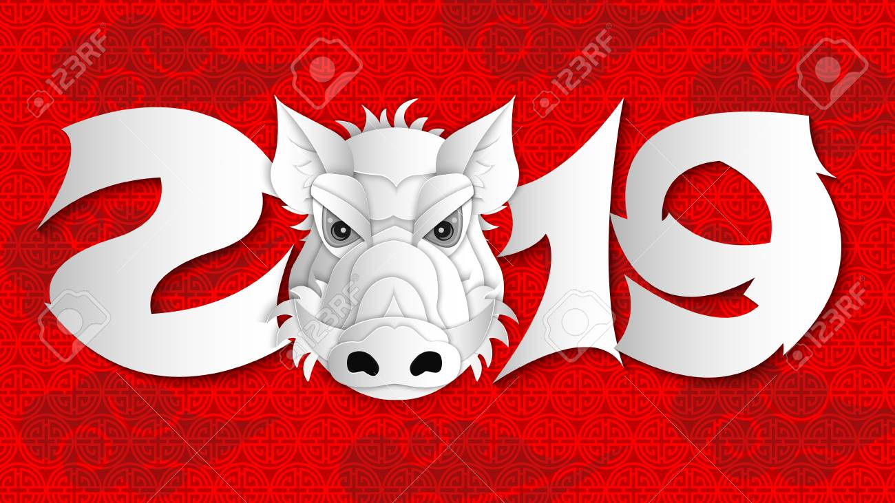 chinese new year banner symbol 2019 year of the pig or boar handwritten inscription