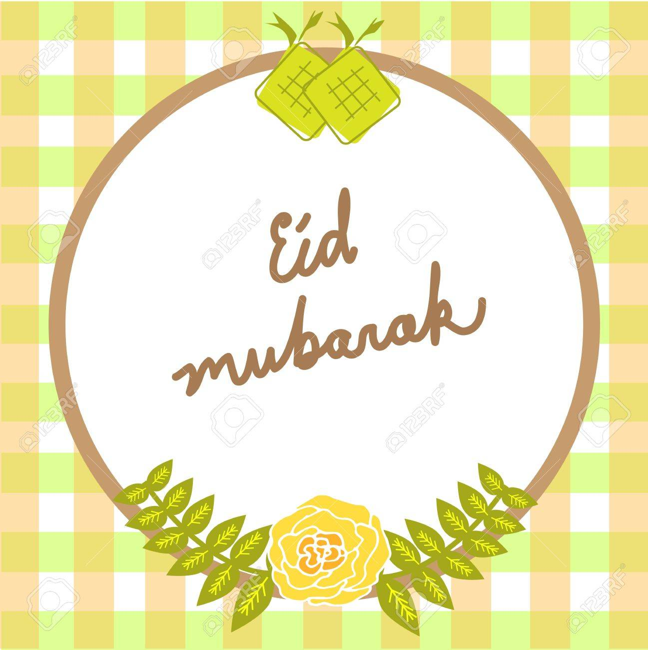 Eid Mubarak Greeting Card Template Royalty Free Cliparts Vectors – Eid Card Templates